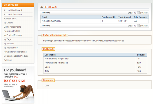 refer a friend Magento extensions screenshot